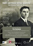 Backman Trio, Bergman Tour, Young Composers